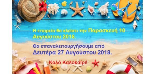 summer-2018