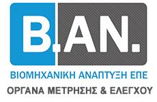 BAN - Όργανα Μέτρησης και Ελέγχου